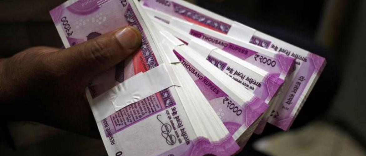Rupee weakens to its lowest