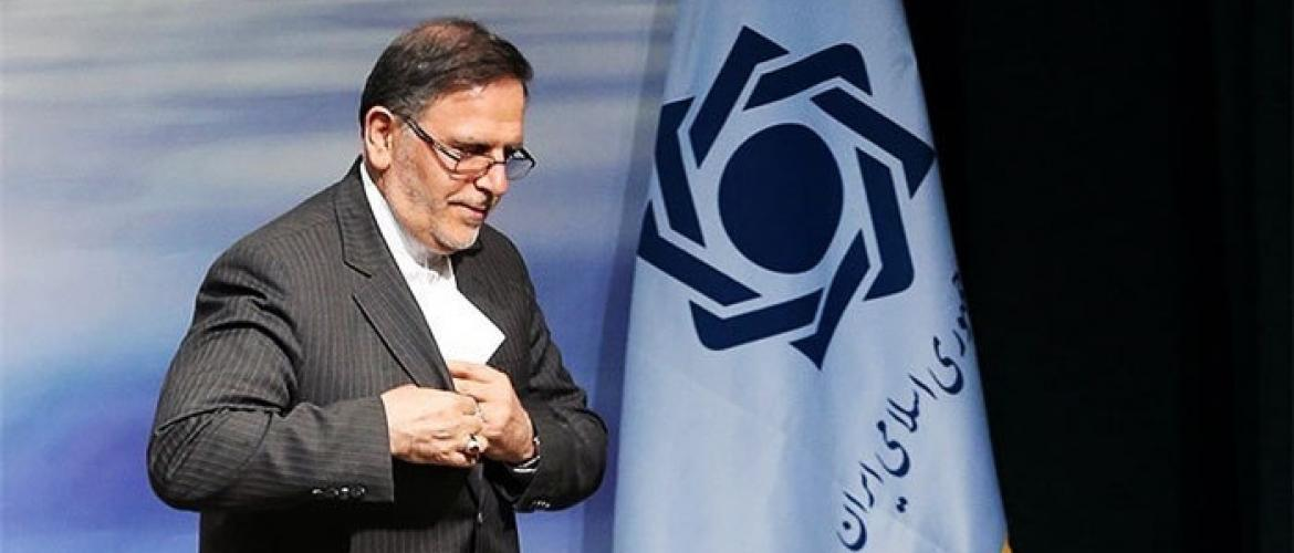 US targets Iran central bank