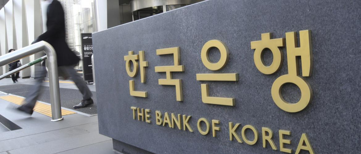 BoK increases interest rates