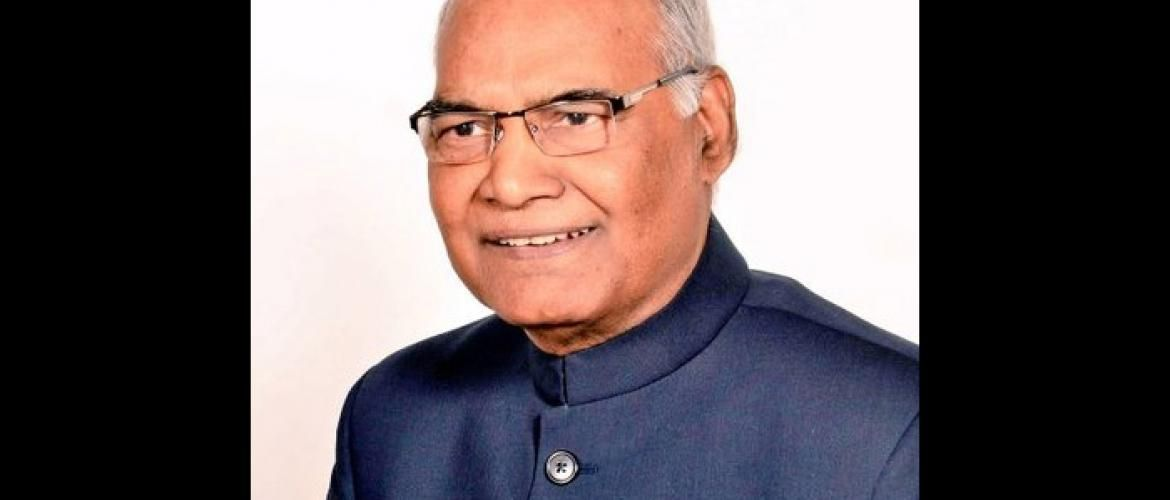 The 14th President of India