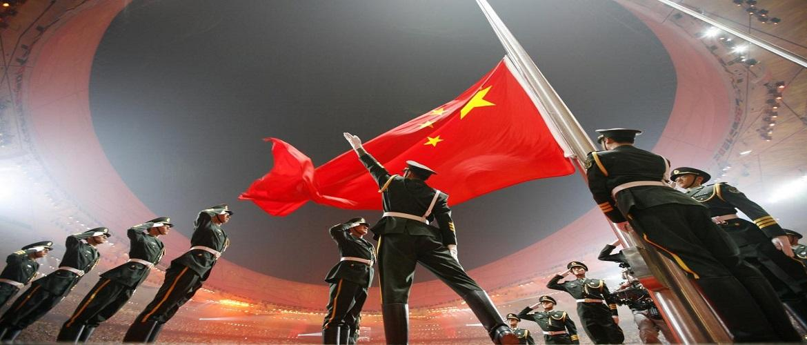 The Strategic - Military Addressal Of China