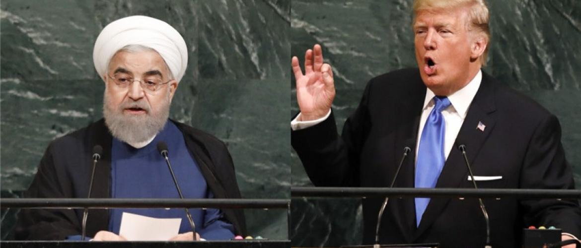 US vs Iran at the UN General Assembly