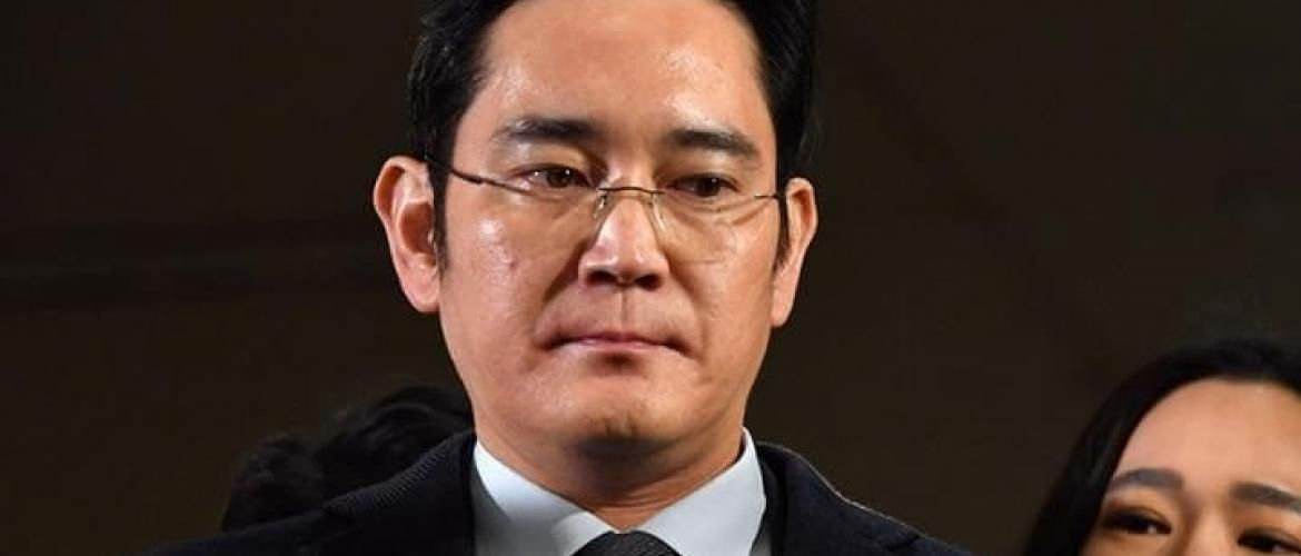 Samsung heir Lee Jae-yong arrested