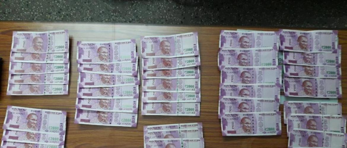 Fake currency in Malda