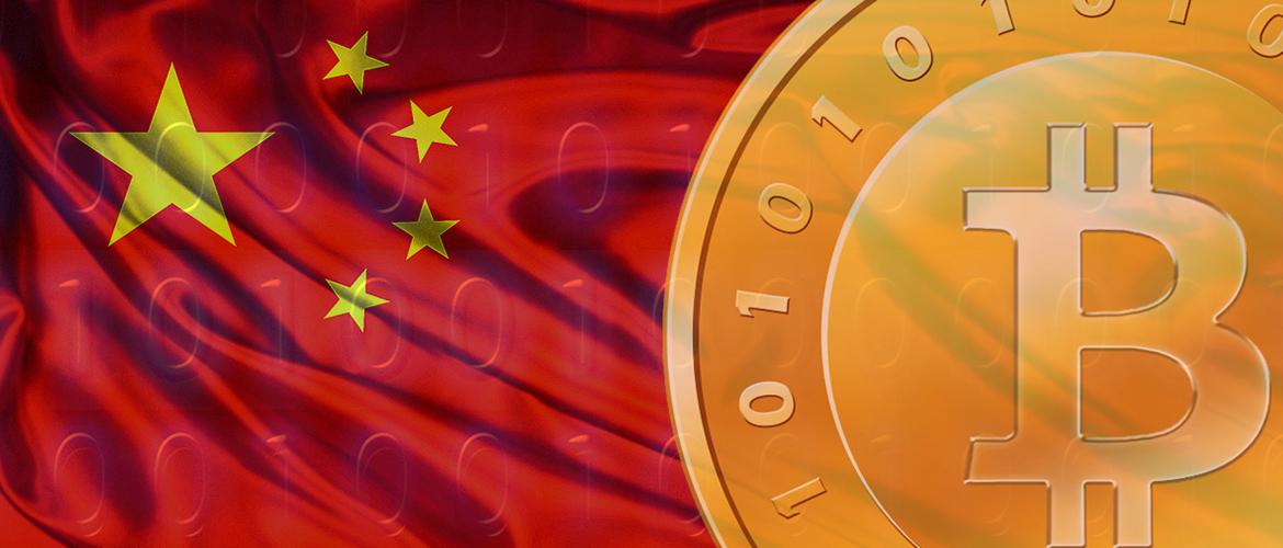 Chinese e-RMB: Digitalising the Fiat