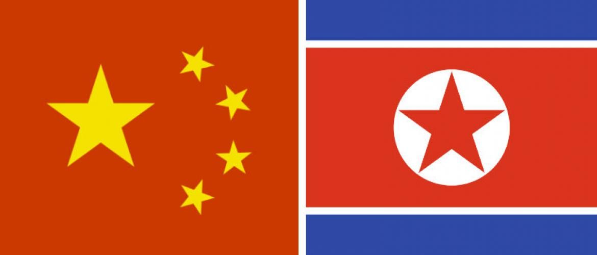 China-North Korea Alliance: A Work in Progress