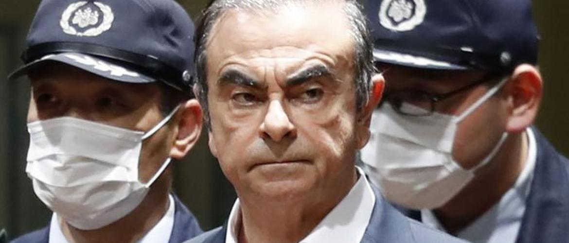 Carlos Ghosn -The Great Escape