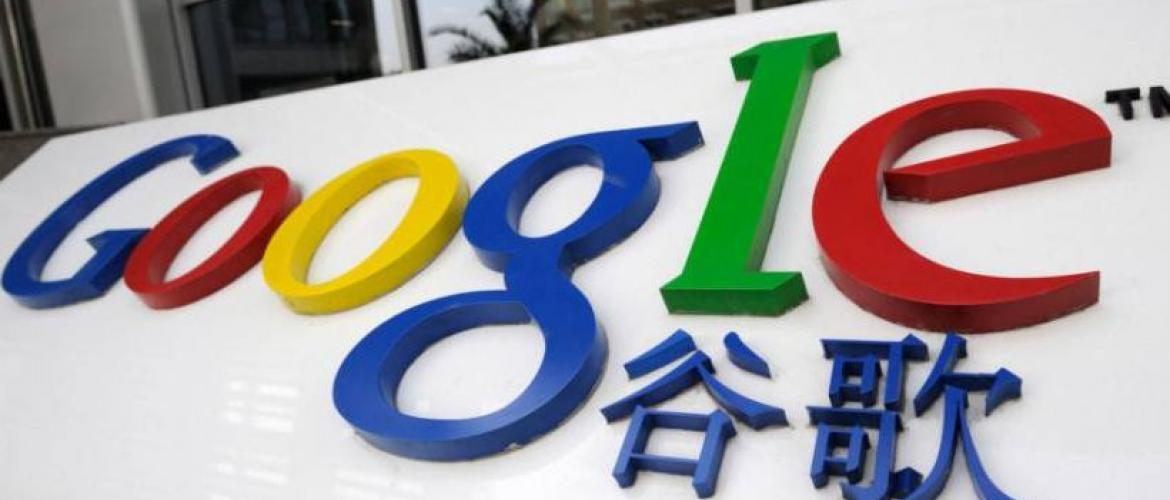 Google's China project