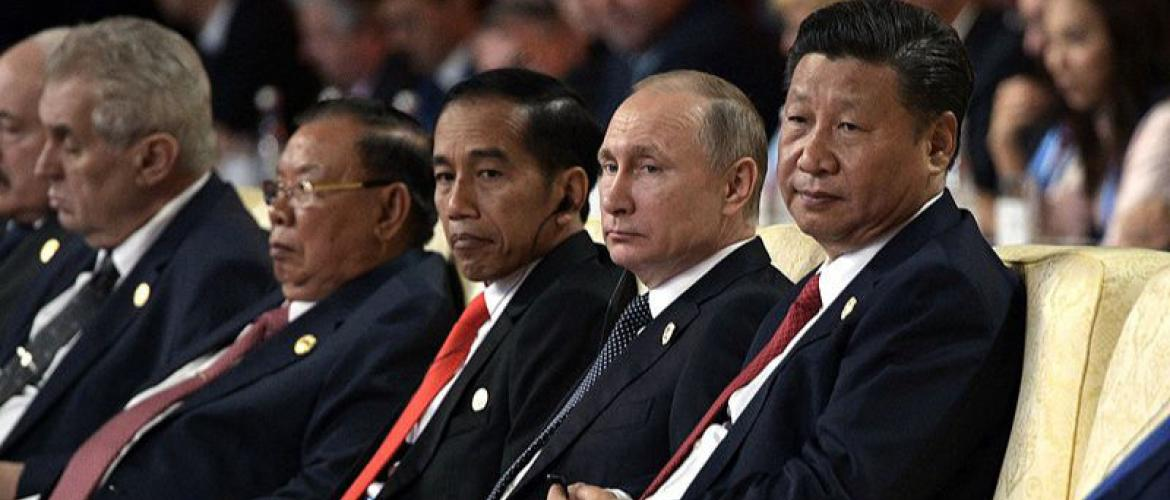 Indonesia and the Belt and Road Initiative