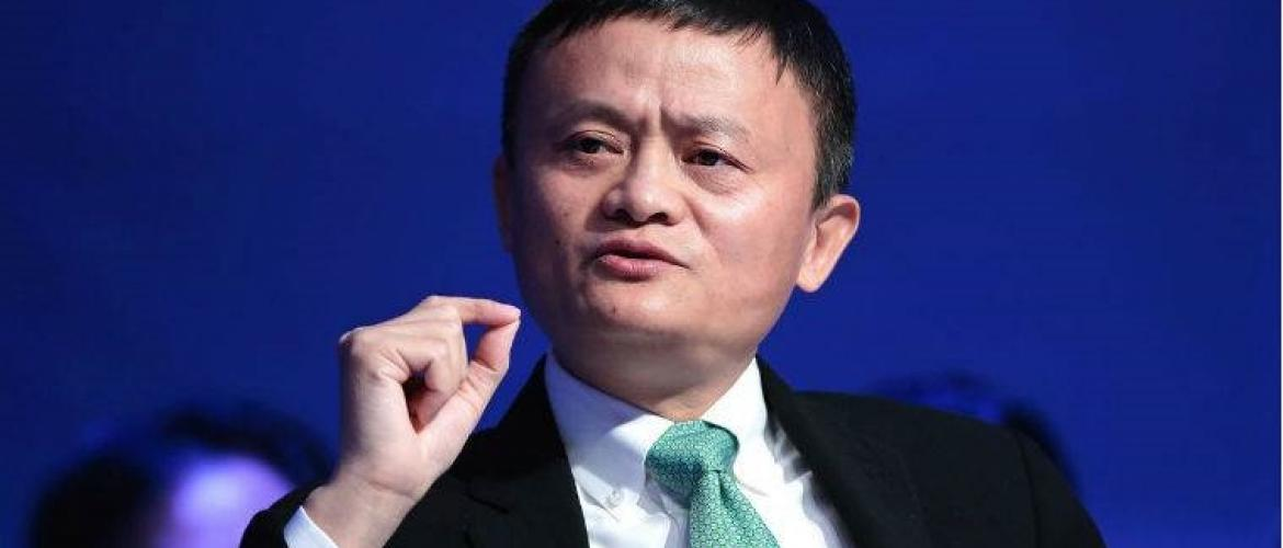 Jack Ma to step down as Alibaba CEO