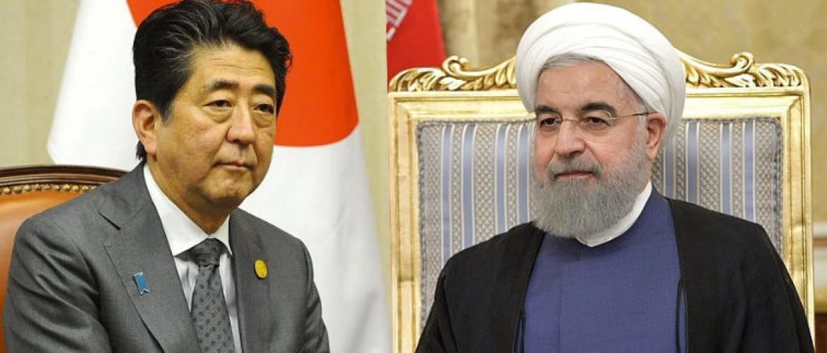 Japan's diplomatic overtures to Iran