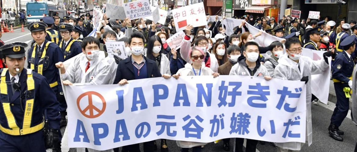 Protests in Japan over nanjing