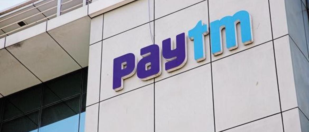 Payment Bank of Paytm