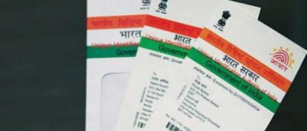 Deadline extended for Aadhaar card
